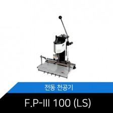 [SPC] F.P-III100/LS