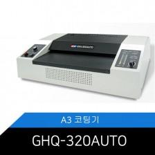 [GMP] GHQ-320AUTO