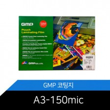 [GMP] 코팅지-A3 [150mic(75/75)]