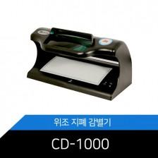 [메리트]CD-1000