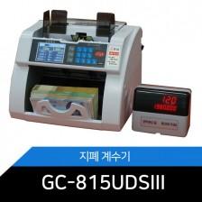 GC-815UDS III-K
