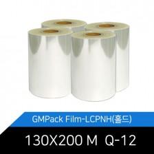 [GMPack Film-LCPNH(홀드)] 130*200m (4롤) GMPack Q-12용