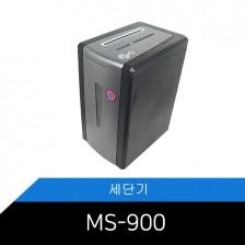 메리트[MS-900]