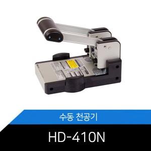 [메리트] HD-410N ( 구 KP-150 )