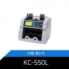 ★보급형 지폐계수기[KC-550L]/은행/금융기관/단순 돈세는기계★