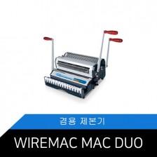 WireMac DUO (3:1/ 2:1 겸용 와이어제본기)