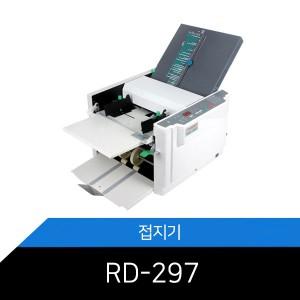 RD-297 접지기 rd-297