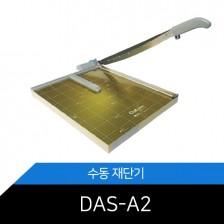 A2재단기 DAS-A2