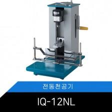 IQ-12NL / 전동천공기/12CM천공/레이저포인트 적용으로 천공위치 확인 편리/천공기