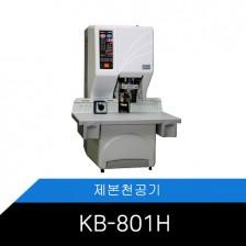 KB-801H