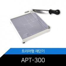 ATOM 재단기/A4/재단기/절단기/국산/작두/APT-300