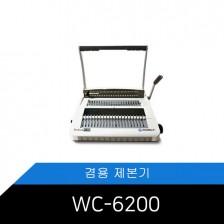 플라스틱링/3:1와이어링/겸용/제본기/Probind WC-6200