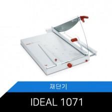 독일명품/재단기/IDEAL-1071/작두형/재단기