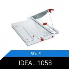 독일명품/재단기/IDEAL-1058/작두형/재단기