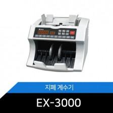지폐계수기/EX-3000/휘드로라/키커로라/교체완료.고객표시창 증정