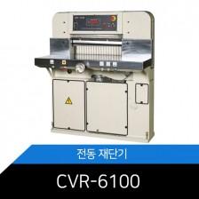 소형유압재단기/CRV6100/재단선표시/승강압력조절