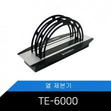 Probind TE-6000 열제본기(스틸카바용)