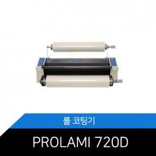 PRIME LAMI-720D(DIGITAL)/롤코팅기/핫엔콜드/라미네이터/프라임라미/MCOPY