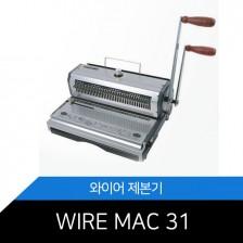 와이어제본기 Prowire 31 Wire Mac 3:1/와이어맥3:1/WE 31/WIRE MAC 31