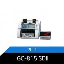 가평테크 계수기GC-815SDII/금융기관/쉽고 편리한조작★