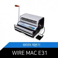 카피어랜드 와이어링 제본기 WIRE MAC E31★