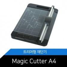MagicCutter A4재단기/트리머식/다양한재단