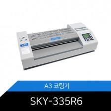 6롤러 A3히팅 라미네이터/코팅기 SKY-335R6