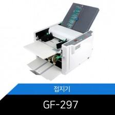 중고 접지기 GF-297 1개월 사용 시간당 7800매 접지