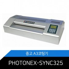 중고 코팅기 PHOTONEX-SYNC325 6개월 무상수리