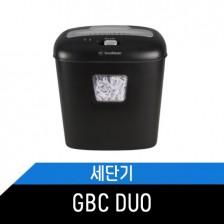 소형 문서세단기 GBC DUO 가정용파쇄기 종이세절기 서류분쇄기
