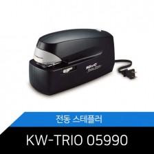 전동스테플러/KW-TRIO/5990/최대 25매