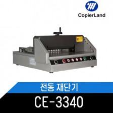 탁상형 전동 재단기 ProCut CE-3340