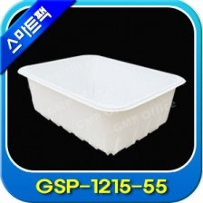 GMP Smart Pack Tray[GSP-1215-55]