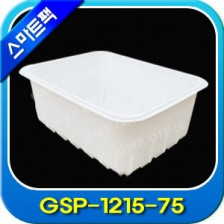 GMP Smart Pack Tray[GSP-1215-75]