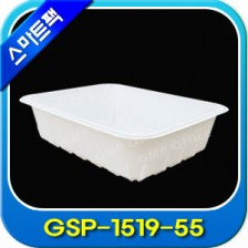 GMP Smart Pack Tray[GSP-1519-55]