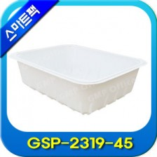 GMP Smart Pack Tray[GSP-2319-45]