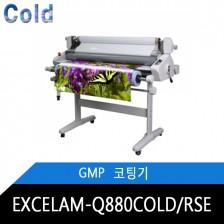 EXCELAM-Q880COLD/콜드롤러/코팅기/OA2/GMP