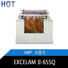 EXCELAM II-655Q/핫롤러/코팅기/OA2/GMP